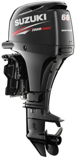 Suzuki DF60ATS (ATL)